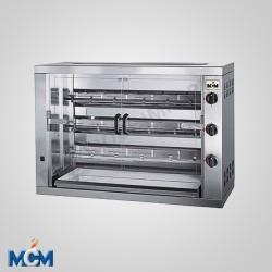 Rôtissoire compact MCM 2 EGC