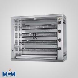Rôtissoire compact MCM 4 EGC