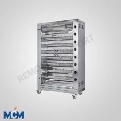 Rôtissoire compact MCM 8 EGC